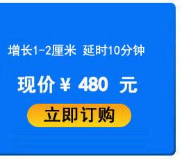 万力可官方网站